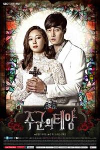 masters-sun-official-poster-1602050764