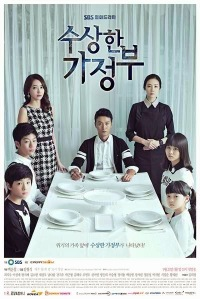 The-Suspicious-Housekeeper-Poster-03